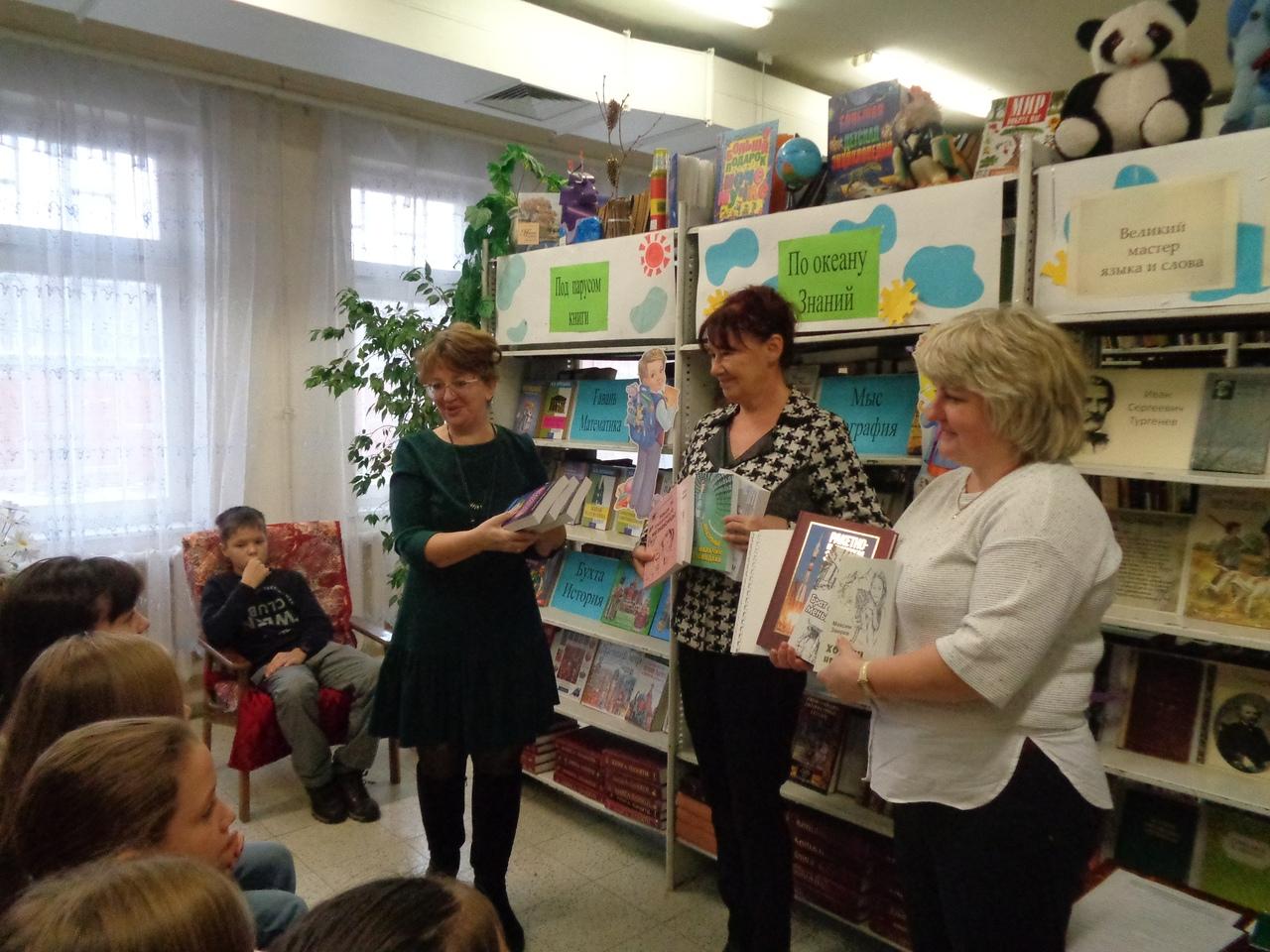 Библиотеку посетили гости из областной библиотеки им. Н.Островского