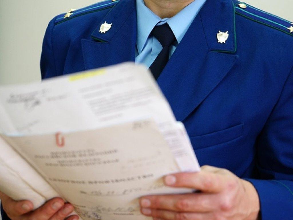 Выявлены нарушения о порядке и сроках рассмотрения обращений