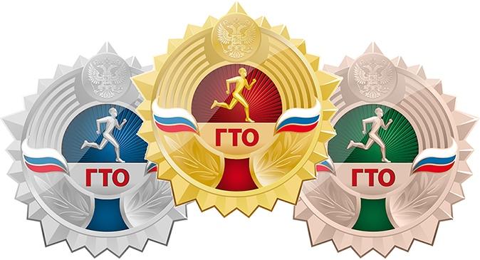 Сдача нормативов «ГТО»