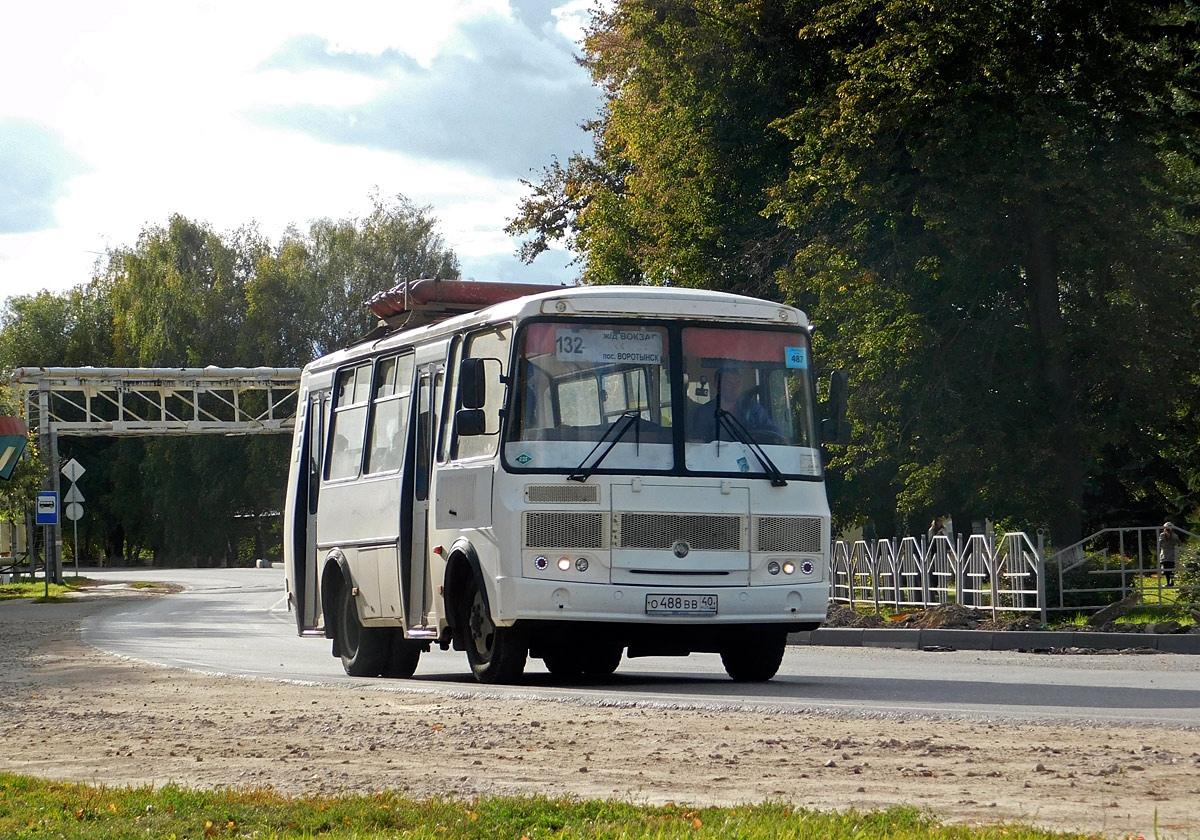Вступил в силу штраф за высадку детей из общественного транспорта