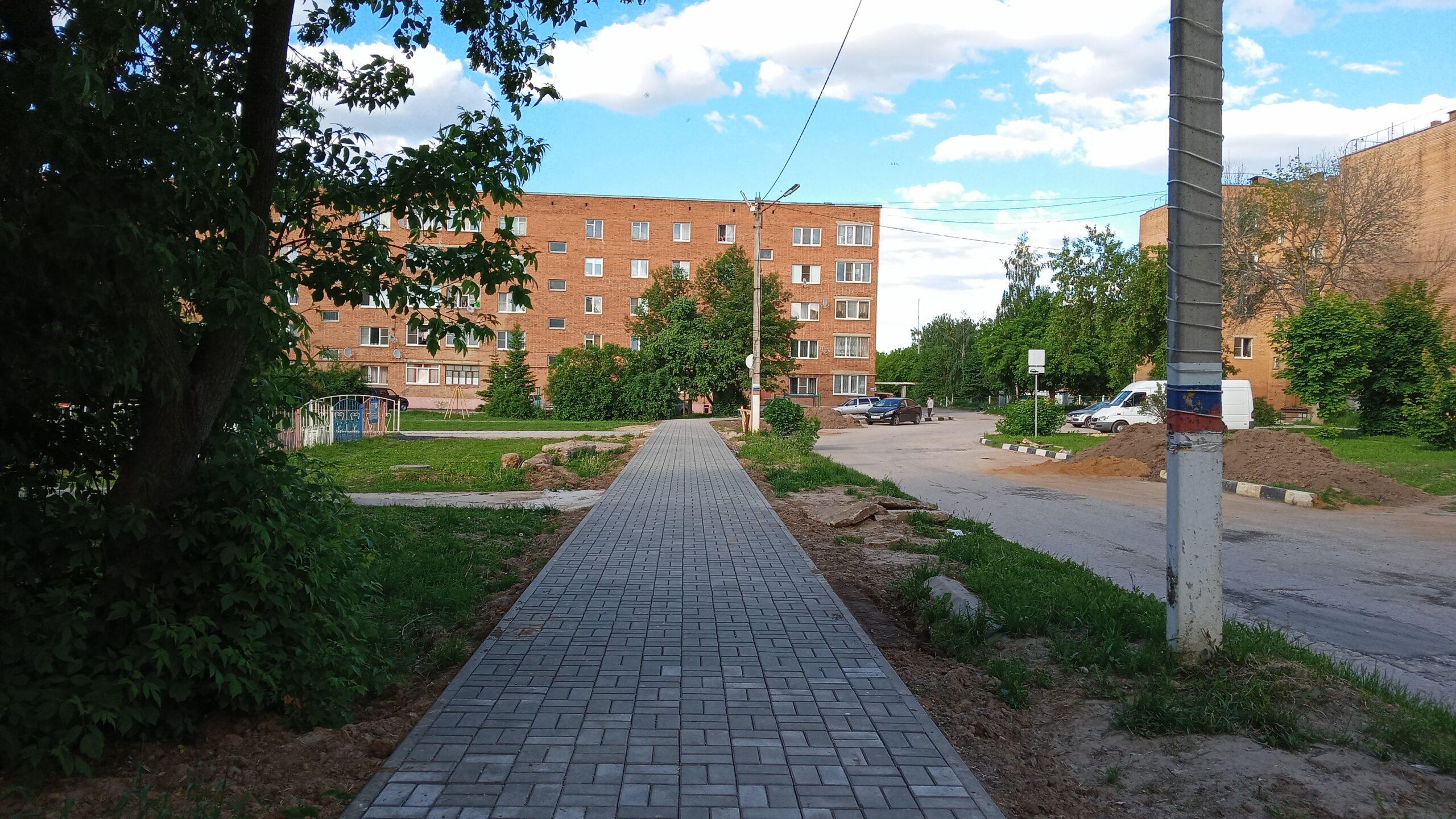Программа «Комфортная городская среда» в Воротынске
