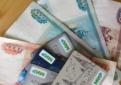 Подать заявление на единовременную «школьную выплату» в размере 10 000 рублей можно до 1 ноября